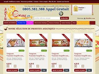 Arts2Chine, la boutique en ligne de produits asiatique